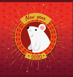 Happy new year chinese 2020 with rat and vector