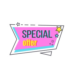 special offer promo sticker with stars advert logo vector image