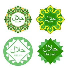 Logo label for production of HALAL Set of icons vector image