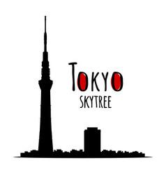 Tokyo skytree vector
