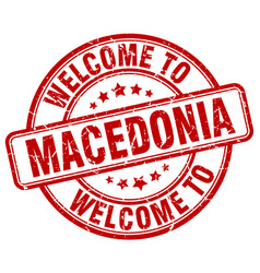 welcome to macedonia vector image vector image