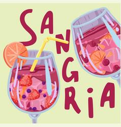 Sangria wine glasses clink glasses drink labeled vector