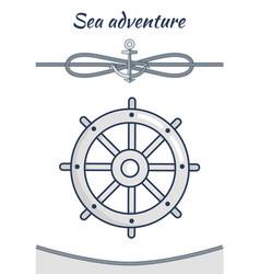 Sea adventure cordage ropes collection vector
