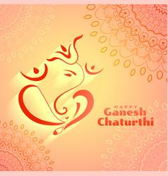Shree ganesh chaturthi festival greeting vector