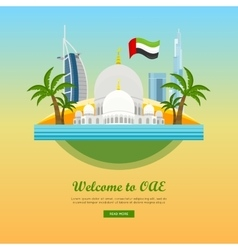 United Arab Emirates Travelling Banner Island vector