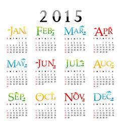 happy new year calendar 2015 vector image vector image