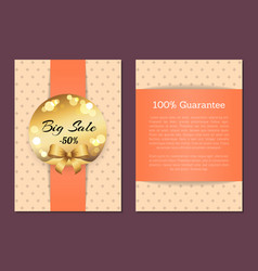 100 guarantee sale cover front back page label vector image