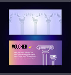 arch realistic design artline on background vector image