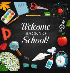 back to school educational supplies blackboard vector image