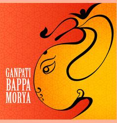 Greeting ganesh chaturthi festival design vector