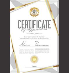 Certificate or diploma retro template 06 vector