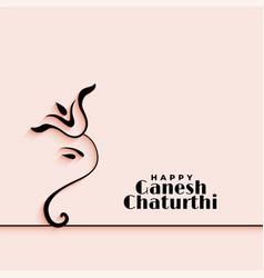 Elegant happy ganesh chaturthi festival greeting vector