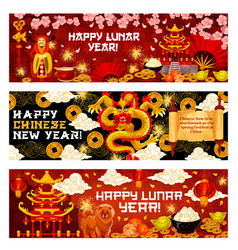 happy lunar year or chinese spring festival banner vector image