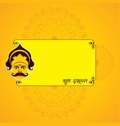 Dussehra festival greeting or poster design vector