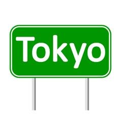 Tokyo road sign vector