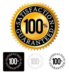 Gold satisfaction guaranteed seals set vector