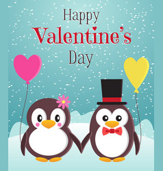 happy valentines day greeting card or vertical vector image vector image