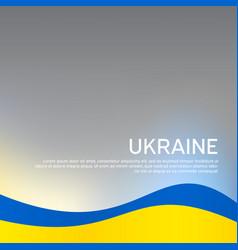 Abstract waving flag ukraine creative vector
