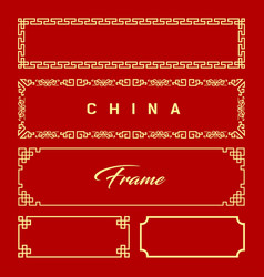 chinese frame style collections design vector image vector image