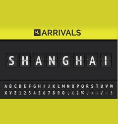 Airport flip board flight arrival shanghai vector