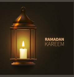 ramadan kareem object vector image
