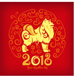 Yellow dog happy chinese new year 2017 vector