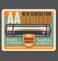 Alkaline electric battery retro signboard vector