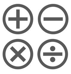 Calculator icon set in circle simple vector