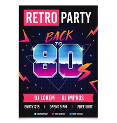 Retro party 80s style 1980s retro flyer vector
