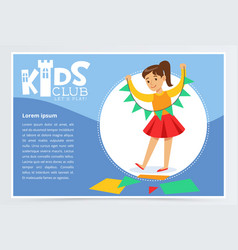 Creative blue poster for kids club with little vector