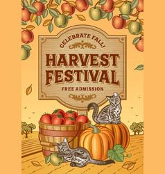 Harvest Festival Poster vector