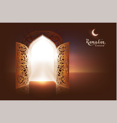 ramadan kareem lettering text greeting card open vector image