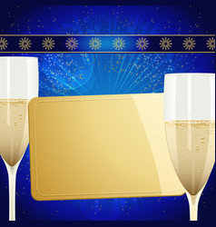 christmas gift golden card and champagne glasses vector image vector image