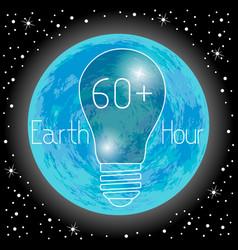 earth hour 60 minutes the bulbs do not light vector image
