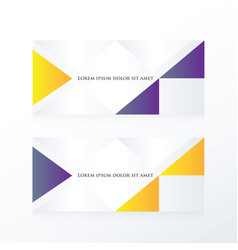 abstract banner modern purple yellow vector image