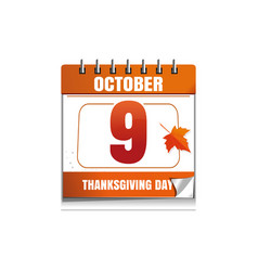 canadian thanksgiving day 2017 vector image