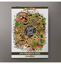 Cartoon doodles Japan food poster template vector image
