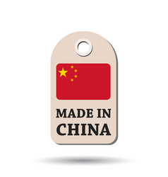 hang tag made in china with flag on white vector image