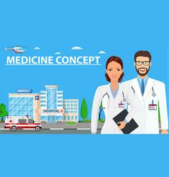 medicine concept with doctors vector image