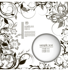 frame with black and white pattern and place for vector image vector image