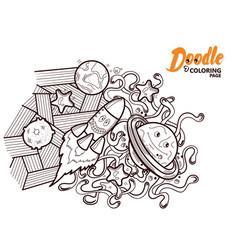 coloring book doodle funny cosmos vector image