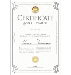 certificate or diploma retro template 03 vector image vector image