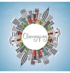 Chongqing Skyline with Gray Buildings vector image vector image
