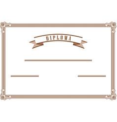 diploma ii vector image