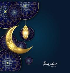 ramadan kareem islamic premium background vector image