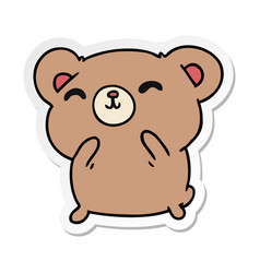 Sticker cartoon kawaii cute happy hamster vector