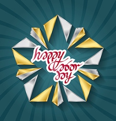 Happy Labor Day poster with gold star and vector image vector image