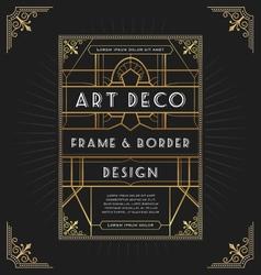Art deco frame design for your design vector image vector image