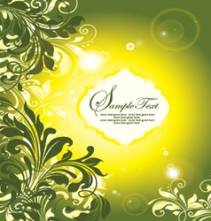 shower invitation vector image