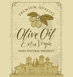Banner for olive oil with countryside landscape vector